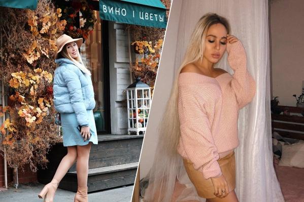 Инстадивы уверены: осень — это хороший повод обновить гардероб и раскрасить серые будни