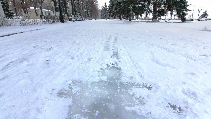 Облачно и скользко: в Самарской области к выходным потеплеет