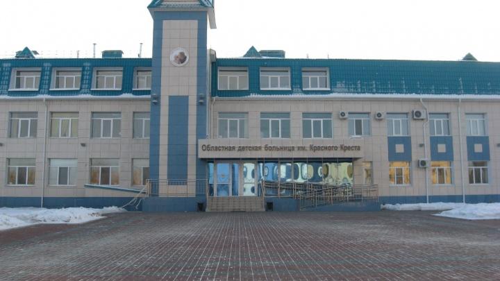 Курганская областная больница имени Красного Креста отменяет все консультативные приемы
