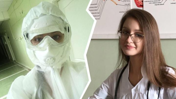 «Смогу ли я всё это выдержать?»: студентка-медик из Челябинска — о работе в «красной» зоне