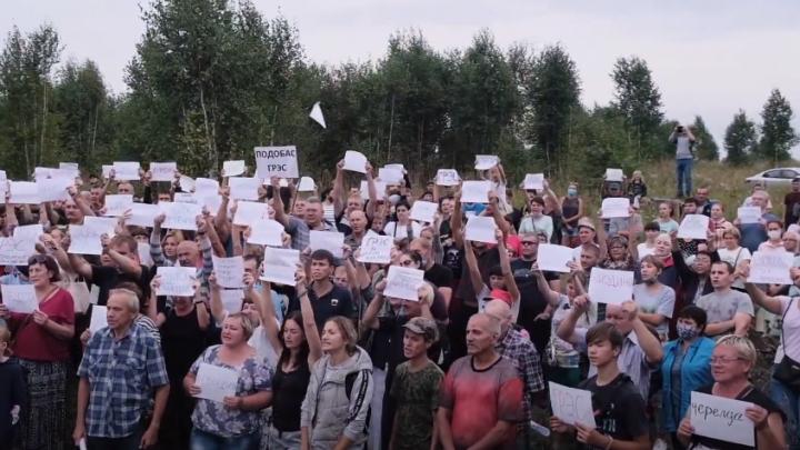 «Это геноцид»: сотни кузбассовцев требуют отставки Цивилева из-за строительства у Черемзы