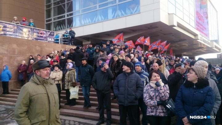 Концерт к годовщине присоединения Крыма в Красноярске отменили из-за коронавируса