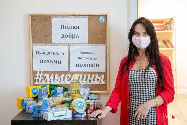 40-летняя Юлия Прейгер организовала в магазине фудшеринг