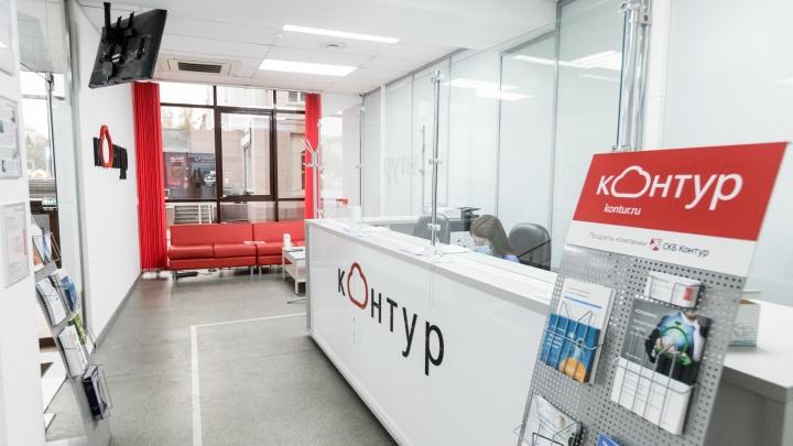 IT-компания ищет менеджеров в центр продаж