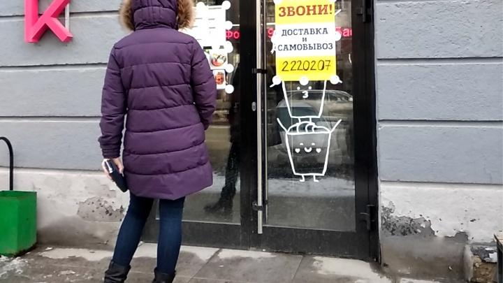 «Говорили, что очень хотят кушать»: в Новосибирске начались проверки общепита и торговых центров