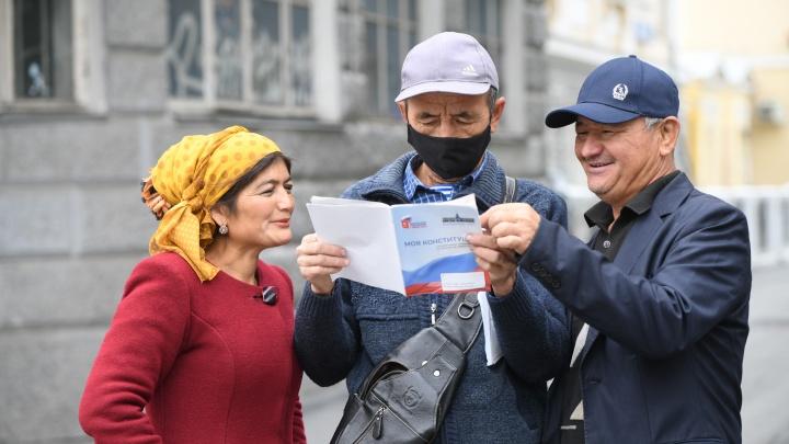 Екатеринбург голосует хуже области: избирком объявил явку на голосование по поправкам в Конституции