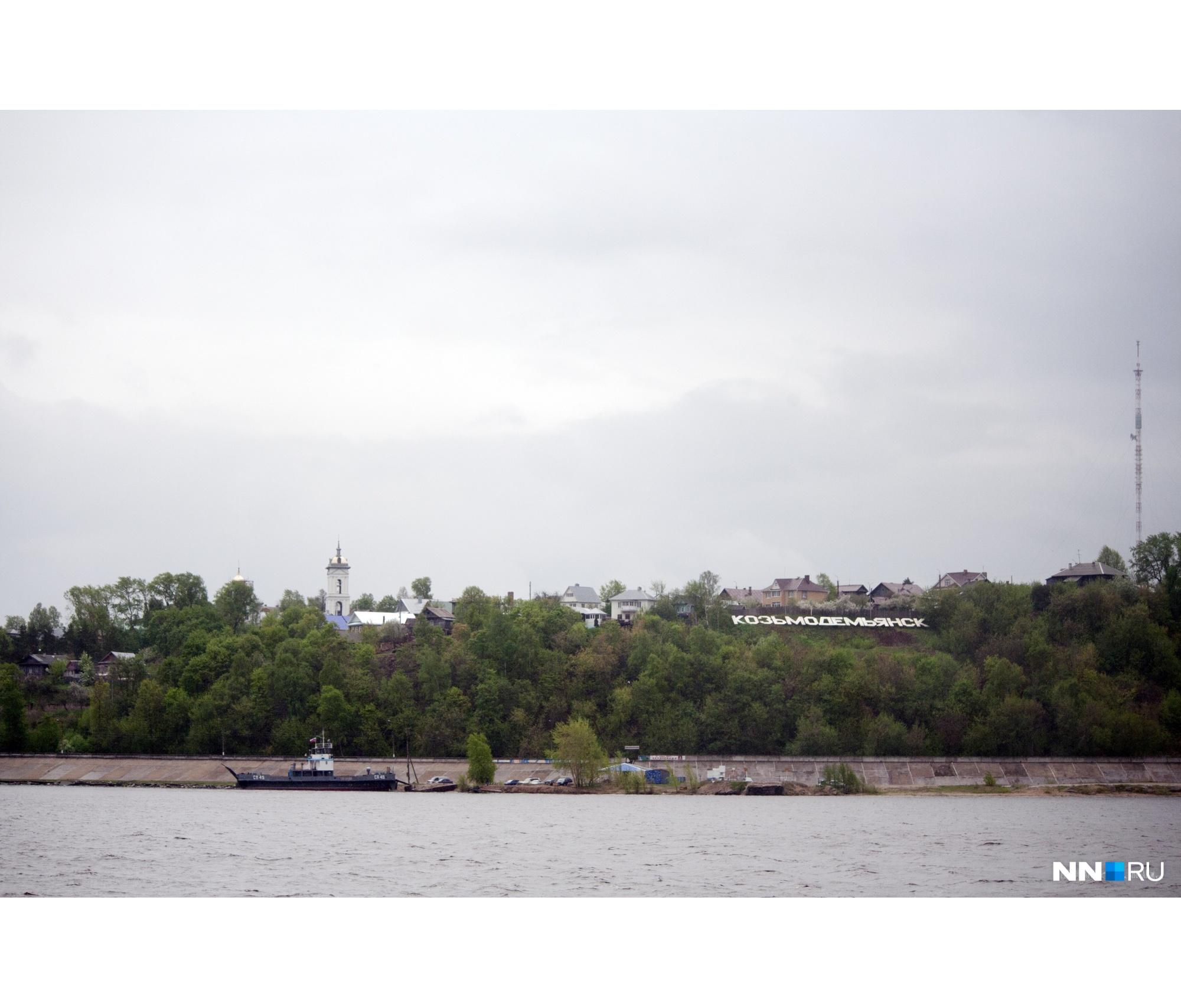Вид на город с парома