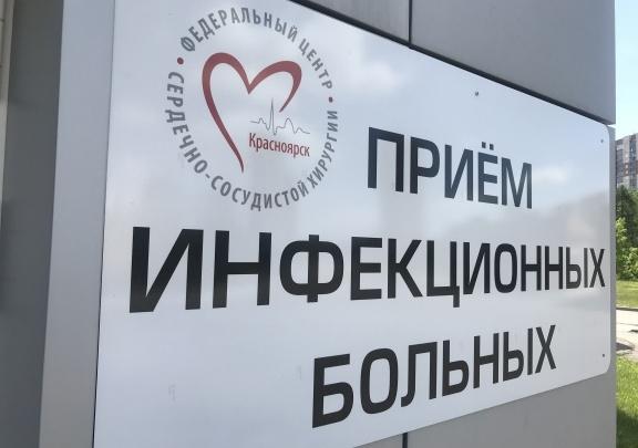 Кардиоцентр перепрофилировали под COVID-госпиталь. Медпомощь взрослым сердечникам прекращают
