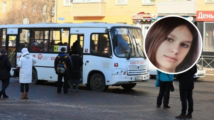 Волонтеры ищут 11-летнюю девочку, которая села в автобус и пропала
