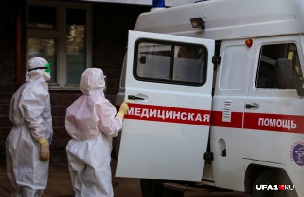 В Минздраве Башкирии раскрыли данные о 64-й жертве коронавируса