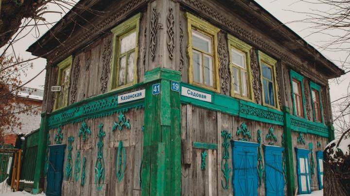 В Тюмени власти в пятый раз не смогли продать исторический памятник с чудной резьбой