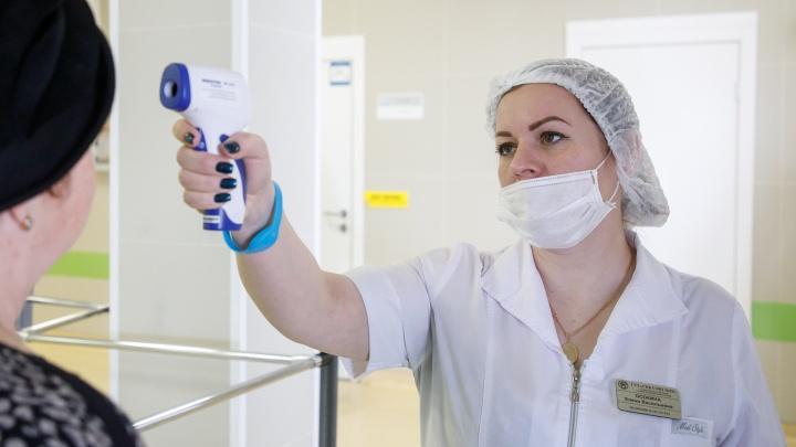 Новые вспышки в больницах и рост числа заболевших: главное о ситуации с коронавирусом в Прикамье за 13 мая