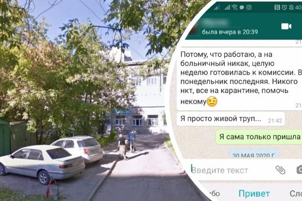 Лариса Турханова находилась на рабочем месте до последнего, даже несмотря на температуру. Дочь утверждает, что её не хотели отпускать на больничный