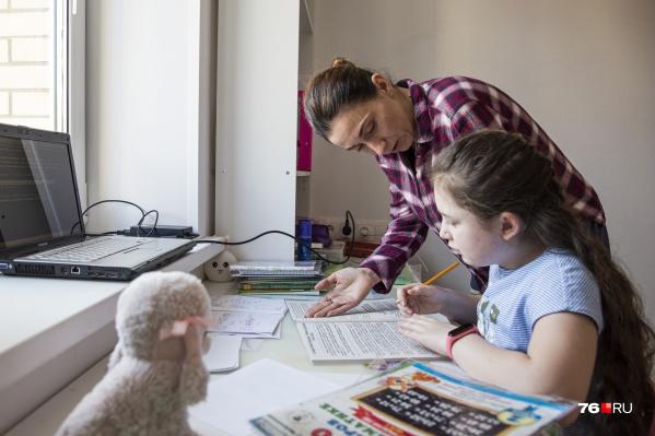 Ярославским родителям пришлось понервничать из-за платного дистанционного образования