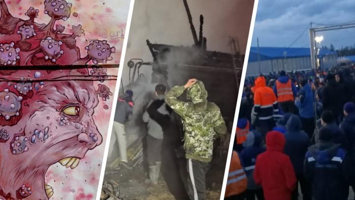 Фиолетовый патоген, бунт вахтовиков и убитый полицией подросток: что о Башкирии в 2020 году писали зарубежные издания