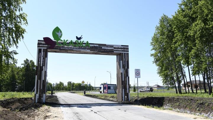 В Тюмени реализуют новый коттеджный проект: это будут участки в поселке с собственным парком отдыха