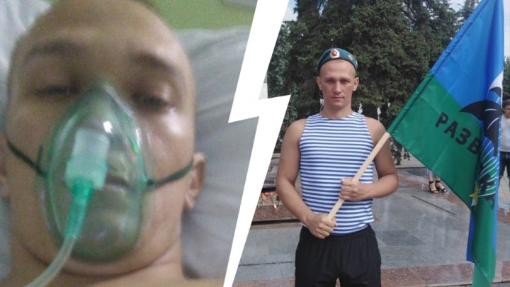«Назначали препараты, которые убивали его почки»: в Волгограде 28-летнего пациента с тяжелой болезнью сняли с аппарата ИВЛ