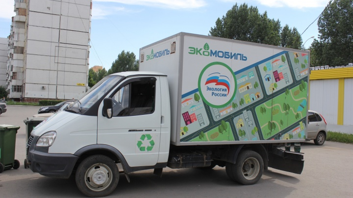 Экомобиль увезет старые телефоны и ноутбуки жителей Тольятти на переработку