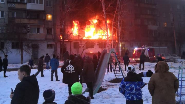 За помощью медиков после взрыва в Магнитогорске обратились 17 человек