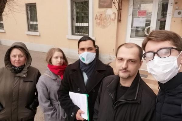 Заседание прошло в Центральном районном суде 29 октября