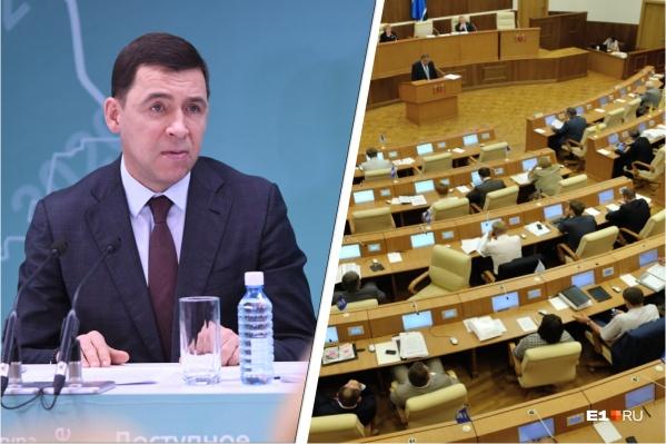 Губернатор Евгений Куйвашев отчитался перед депутатами за работу в 2019 году