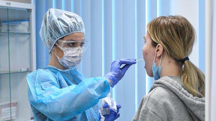 В Екатеринбурге появились тесты на антитела к COVID-19. Кого обследуют в первую очередь