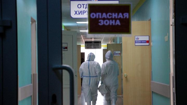 В Омской области 30 медиков заразились COVID-19