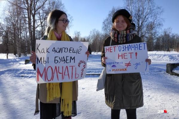 Лозунги у собравшихся разные — но все направлены на улучшение положения женщин в России