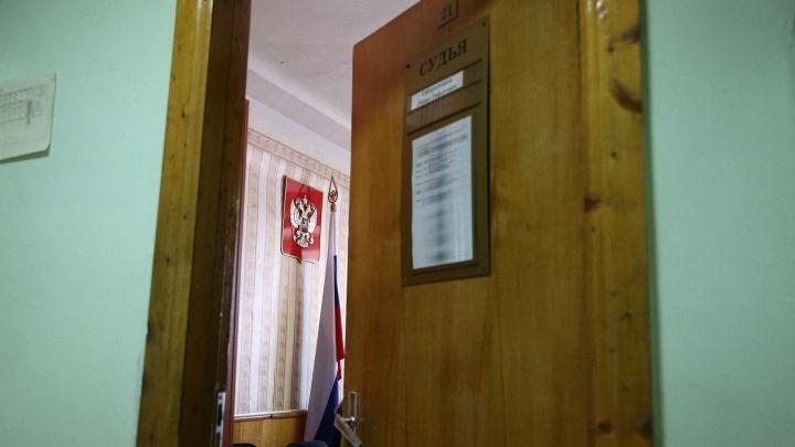 Власти Башкирии освободили от наказания женщину, порезавшую мужа, и вора, ограбившего бабушку