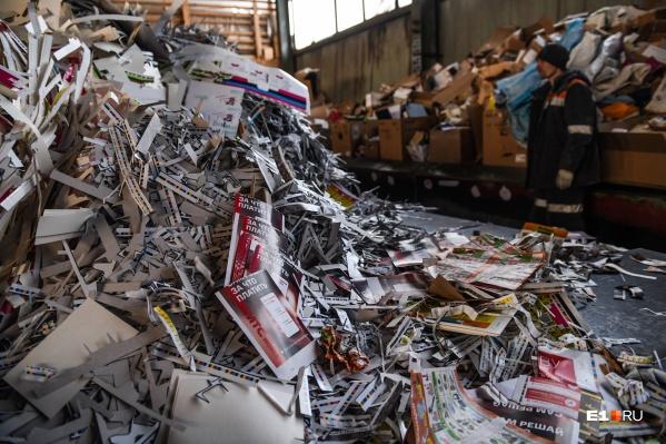 Типографские отходы — ценное сырье для переработчиков