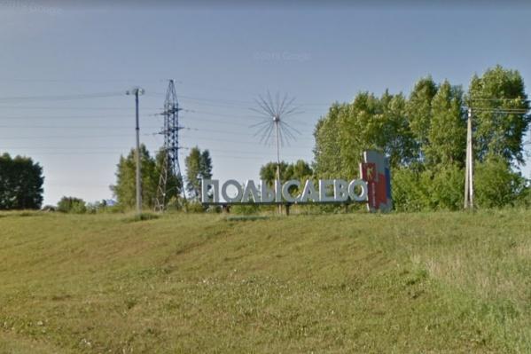 Власти Кузбасса решили сделать столицей Дня шахтера — 2022 город Полысаево