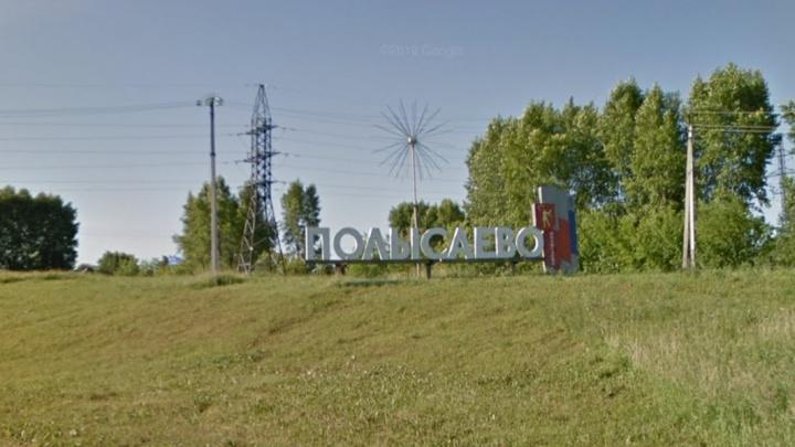 Власти Кузбасса назвали столицу Дня шахтеров — 2022