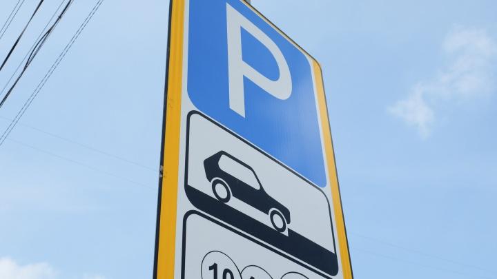 Будут ли бесплатными парковки в центре Перми 31 декабря? Отвечают в дирекции дорожного движения