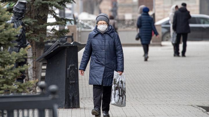 С 1 апреля в Красноярске вводится режим самоизоляции