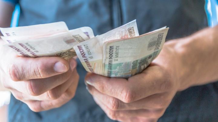 Правительство утвердило максимальный долг для кредитных каникул