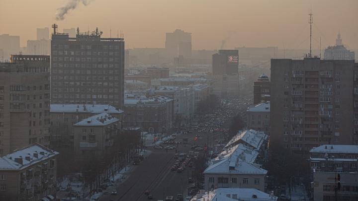 В Челябинске на несколько дней установился радиационный туман. Смотрим фото, от которых слезятся глаза