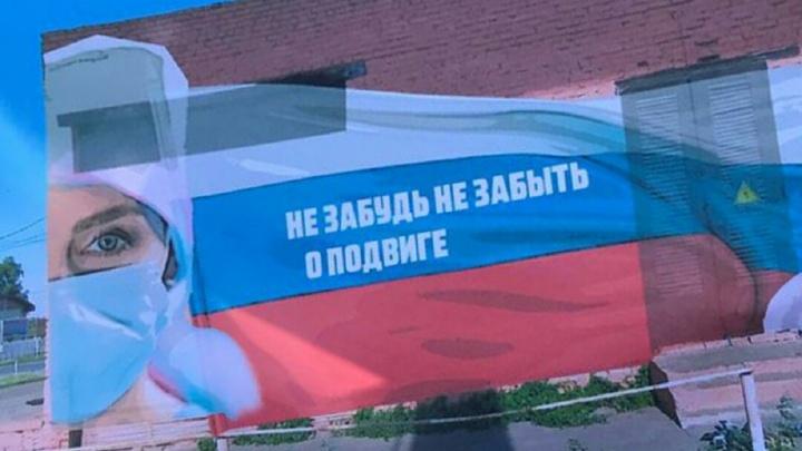 Художник показал эскиз граффити, которое появится возле китайской оптовки в Омске