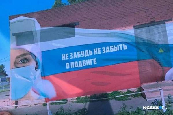 Граффити будет видно со стороны улицы 70 лет Октября