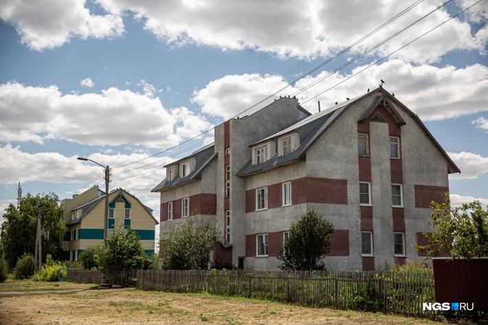 Часть домов в Гальбштадте построена на деньги Германии