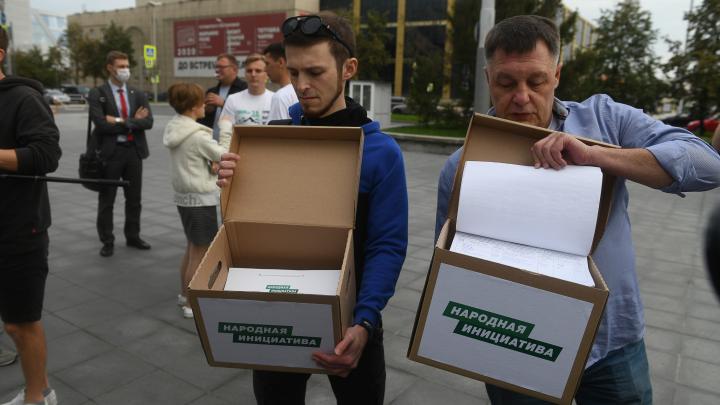 Областные депутаты согласились рассмотреть закон о возвращении прямых выборов мэров
