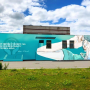 В Уфе на фасаде еще одной больницы появились граффити в поддержку медиков