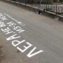 Уфимский художник, нарисовавший граффити у РКБ имени Куватова, вновь порадовал горожан