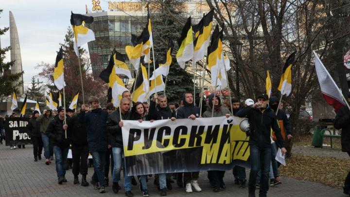 Нижегородская мэрия запретила националистам проводить «Русский марш»