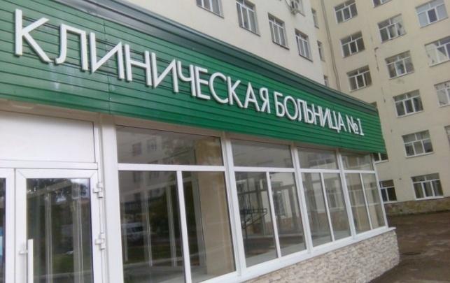Стало известно, какие больницы в Башкирии закрыли на карантин из-за коронавируса