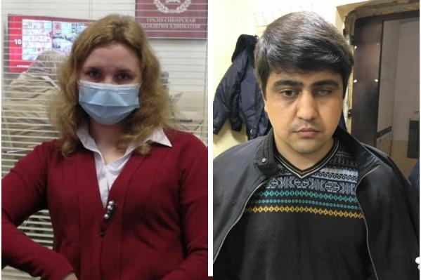 Жена массажиста Артема Аракеляна уверена, что ее мужа, диабетика и инвалида по зрению, оклеветали