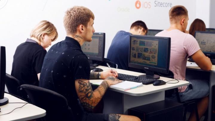 В Новосибирске будут готовить программистов и дизайнеров с нуля