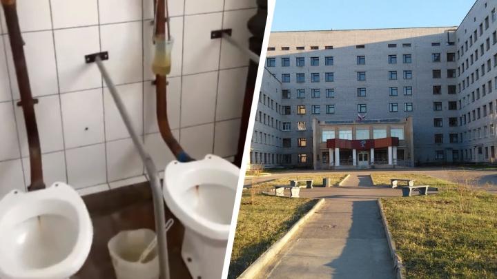 В Минздраве региона создали комиссию для выяснения ситуации с туалетами в больнице Коряжмы