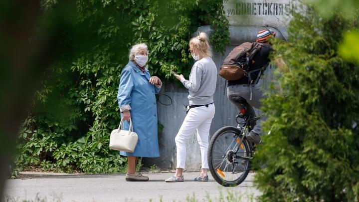 Оплатят до 100%: на сколько челябинским пенсионерам продлят больничный из-за режима самоизоляции