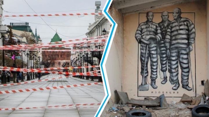Лучшие фото этой недели: перекрытая Покровка, самоизоляция в граффити и руины элеватора