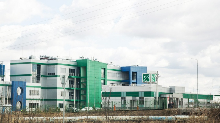 «Будет вложено 4 миллиарда»: в Ярославле построят завод по производству лекарства от коронавируса
